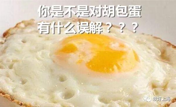 上海人都来听听,我们的爸爸妈妈都是这样讲普通话的