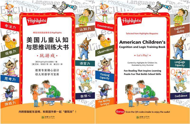 诸暨儿童画板_果牛玩具-云速车霸屏编制
