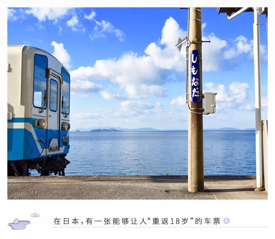 这竟然是日本铁路局的海报?!青春本就应该惊艳如此
