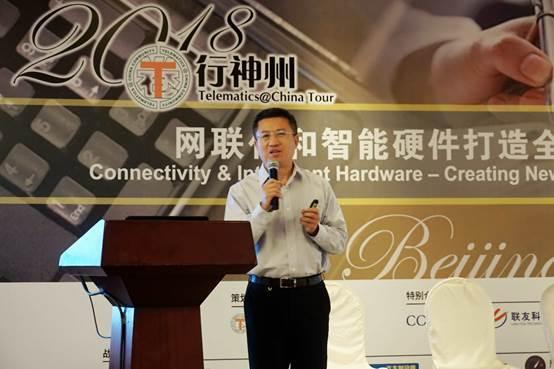 无人驾驶智能汽车需要解决核心技术是什么?_凤凰彩票2747999.com