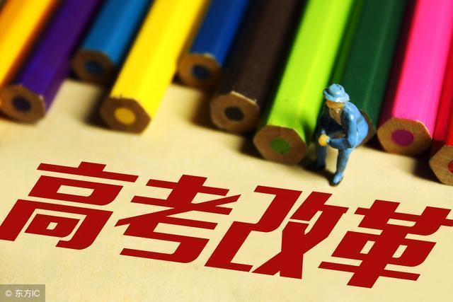 http://www.jiaokaotong.cn/zhongxiaoxue/241947.html