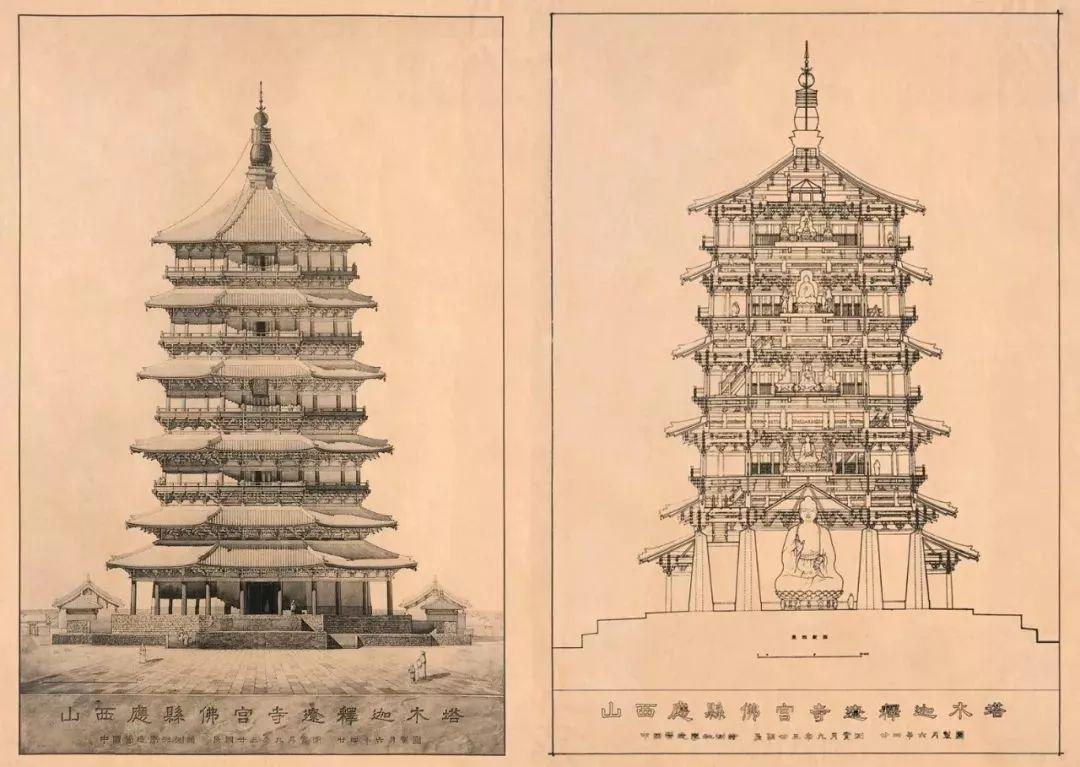 梁思成和他的古建筑手稿