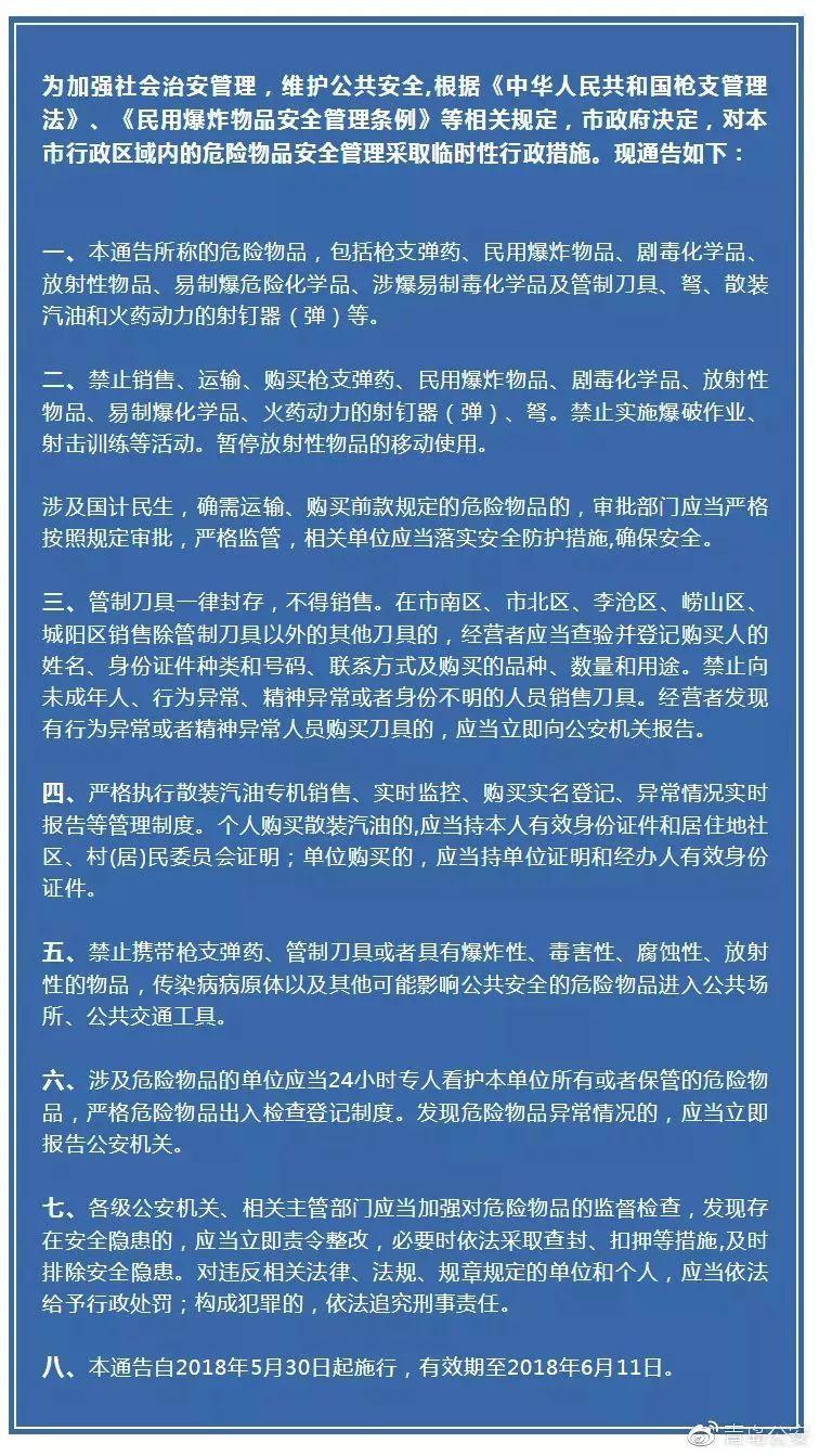 济南人口净流入_北方GDP集体挤水,中国经济重心加速南移