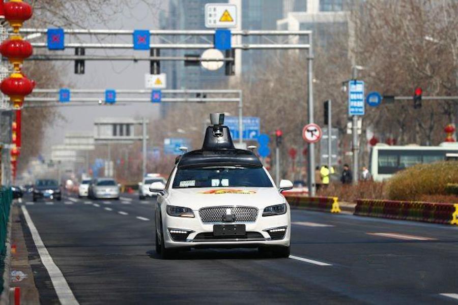 中日就自动驾驶达成合作协议 年内将办研讨会