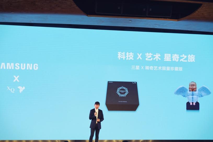 三星Galaxy S轻奢版6月1日京东独家开售,3699元起即可购机