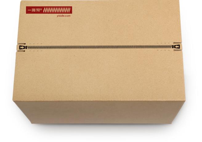 斷拉鏈紙箱之后,一撕得又推出了環保塑料袋Nbag|行業新聞-商丘金塑商貿有限公司
