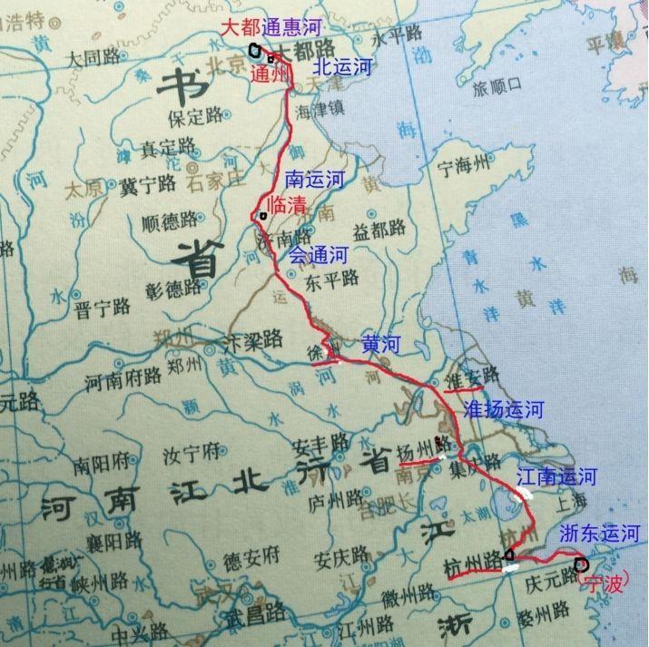 △元代京杭运河路线示意图 元代京杭大运河中进入大都的主要有三个