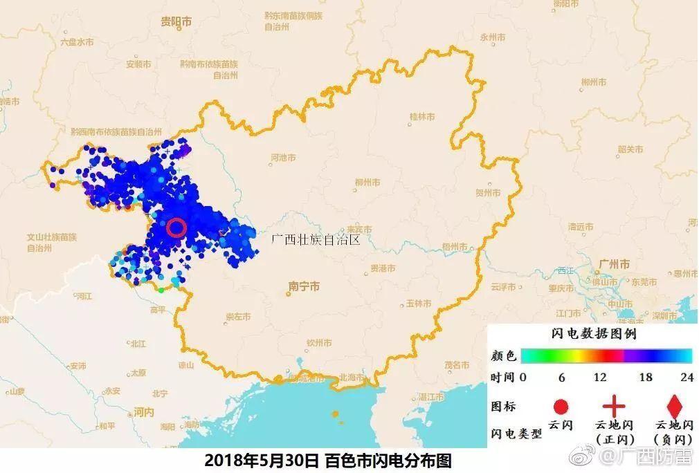 贺州gdp_2017年广西各市GDP排名 南宁4118.83亿居首,桂林增速仅为3.9(3)