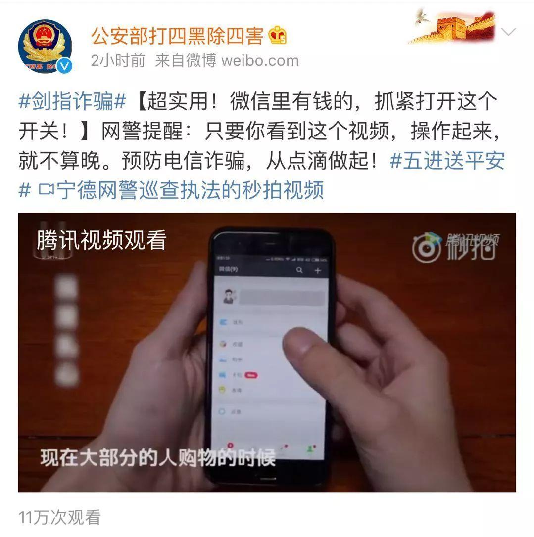 火速钱包app入口-火速钱包app免息版v1.0-121安卓网