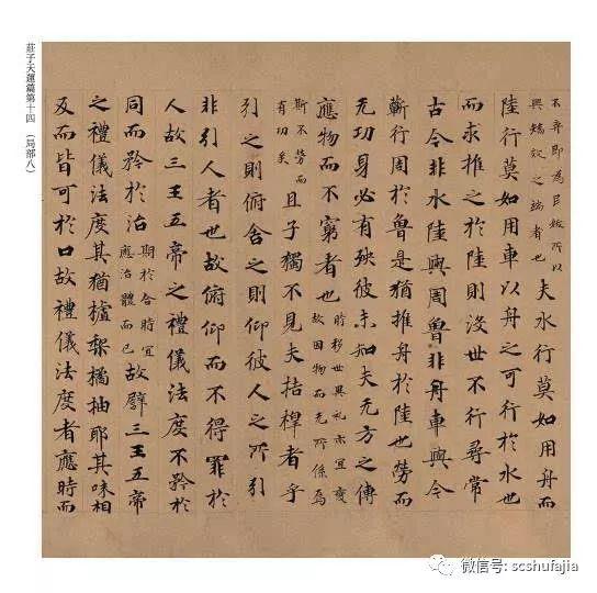 新书推荐| 东瀛藏中国古代写经写本集粹(全套六册)