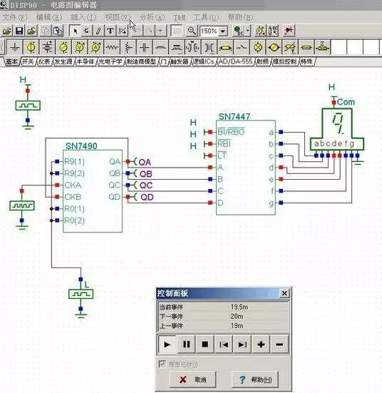 multisim10.0_在比赛时经常用到ti公司的元器件,当在multisim找不到对应的器件时
