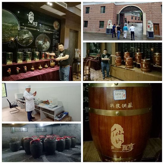 重庆武隆:百年老窖仙女醇酒