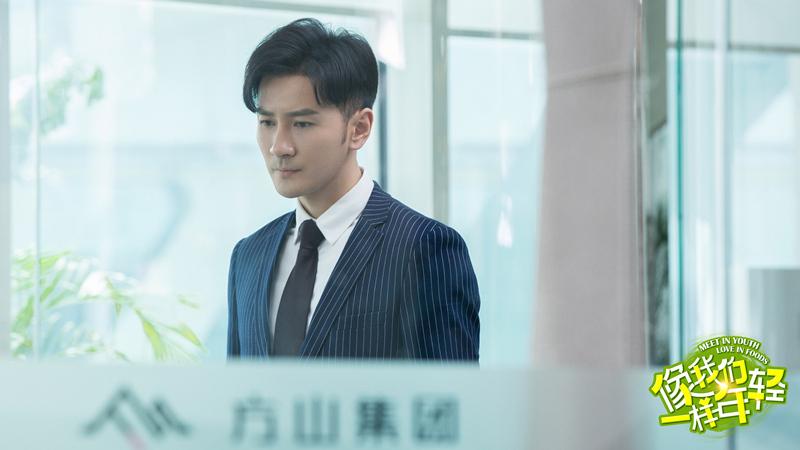 """《像我们一样年轻》首周收视告捷 陈翔幽默自黑""""不适合偶像剧"""""""