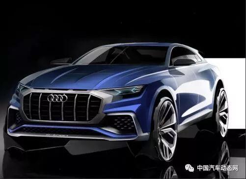 [国内新闻]奥迪Q8量产版预告图 沿用概念车设计 新车计划6月在深圳全球首发