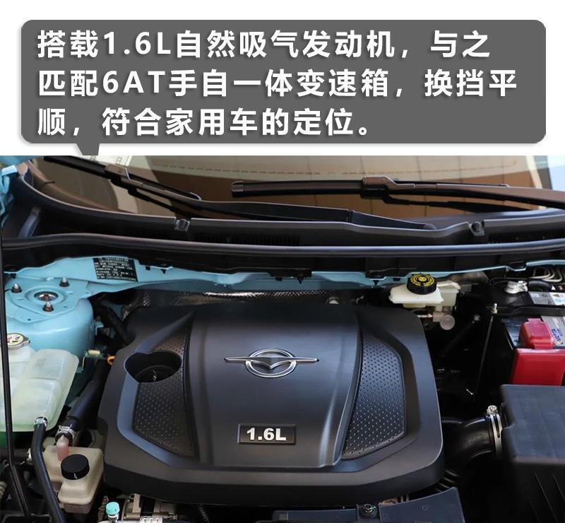 6万想买A+级轿车,还要省油?海马福美来F5说能做到 - 周磊 - 周磊