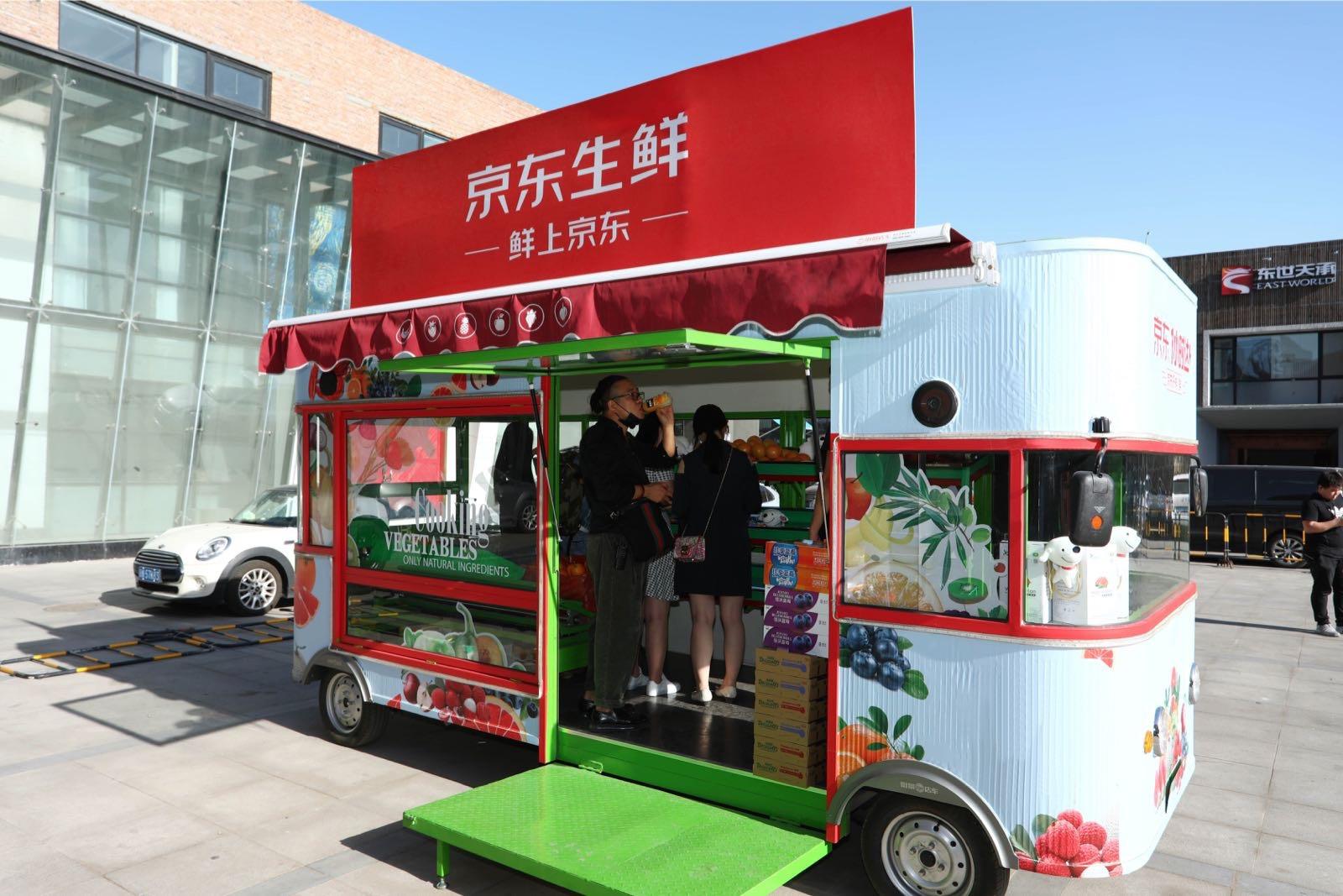 多重优惠礼遇重磅来袭 京东生鲜618升级消费者购物体验