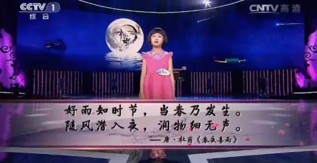 未来教育丨全球精英家庭的孩子,为何都在学中国古诗词?