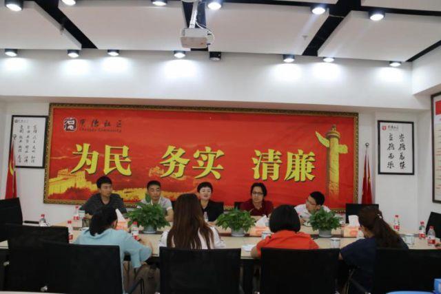 省妇儿工委办专职副主任刘莉一行莅临崇德社区调研社区儿童之家建设