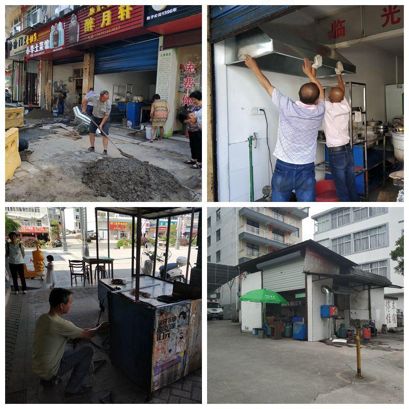 饭店老板们注意了!祁门城管大力整治餐饮油烟排放!