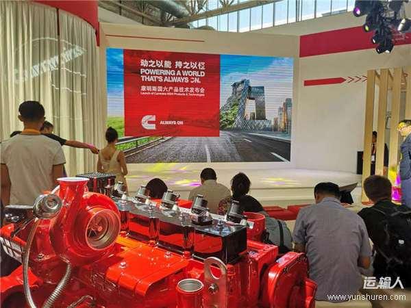 购买方式;陆用柴油发电机组(南昌)-葛洲坝工程特供-康明斯销售中心