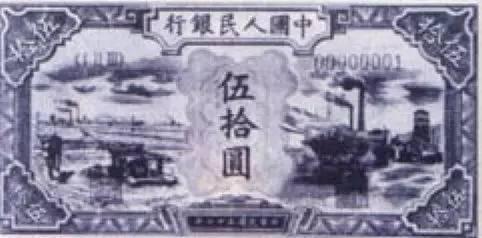 细数中国纸币之最,赶紧进来了解一下!
