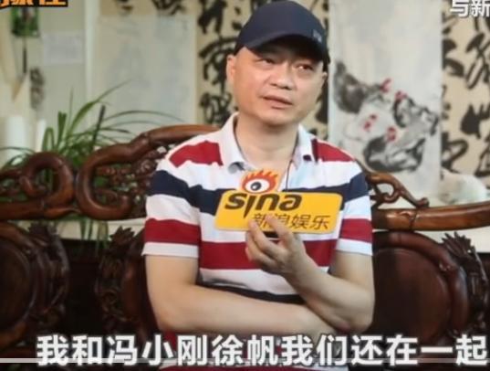 崔永元 刘震云跟我道过谦,也答应电影不叫手机2了,可结果