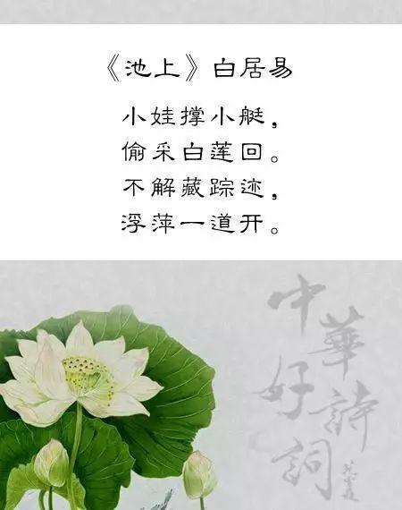 什么兴作诗成语_成语故事图片