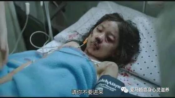 操后妈阴道感觉_身为父母:请学习保护好未成年子女!
