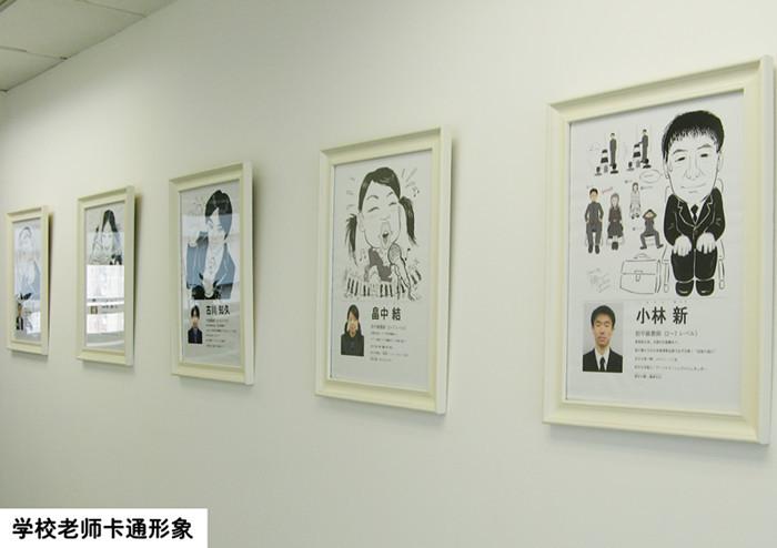 人生转折点:杭州日本留学,用两年重启人生