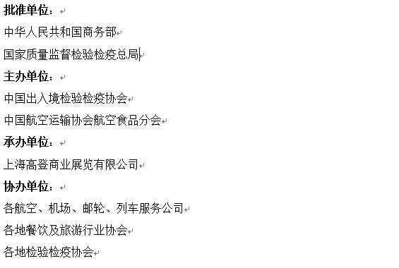 2019上海内衣展_2019年上海美博会浦东2019年上海美博会新国际2019年上海...
