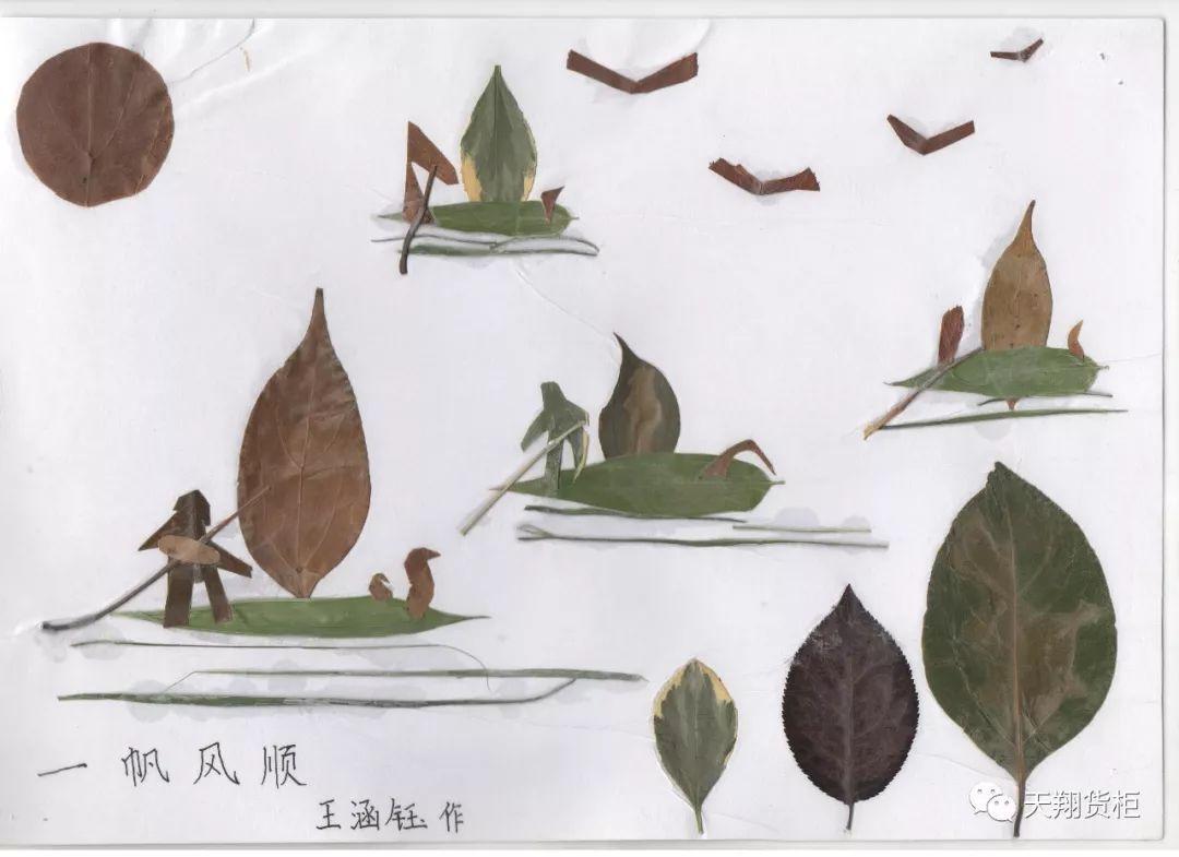 小动物树叶贴画图片大全 - 可吉网