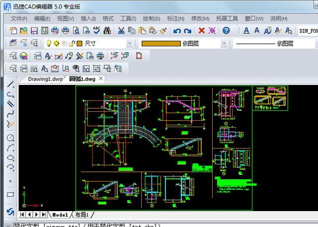 CADv教程精选教程流程,带你轻松高级入门shielden技巧图片