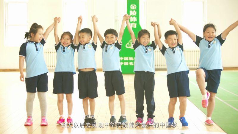 《入队第一课》,强国一代时刻准备着_搜狐文化_搜狐网