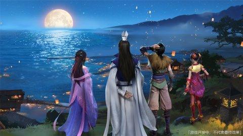 强强联手,腾讯西山居合作,推出《仙剑奇侠传4》手游,玩家炸了