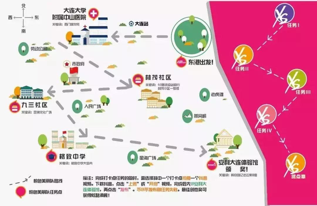 【征集】城市定向运动挑战赛明天开赛!具体路线是图片