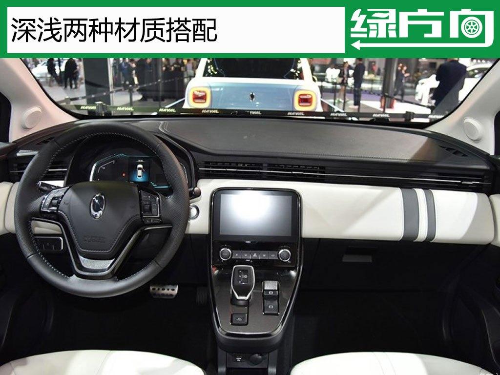 曝长城跨界SUV第三季度上市 售15万左右 比哈弗H6设计更超前