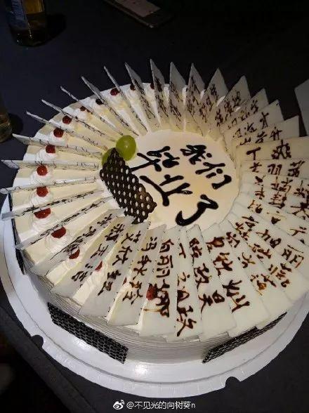 这毕业蛋糕火了!我打赌你绝对没见过!_搜狐搞笑_搜狐网