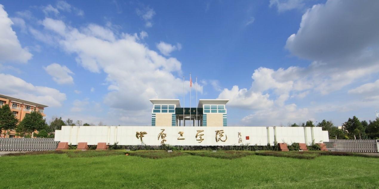 中原工学院新增3个专业, 2018年计划招生6160人