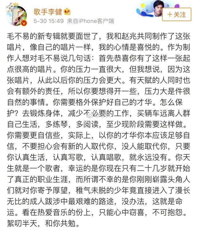 """木村拓哉小女儿童年照曝光,有关部门严查""""暴漫""""恶搞烈士行为!"""