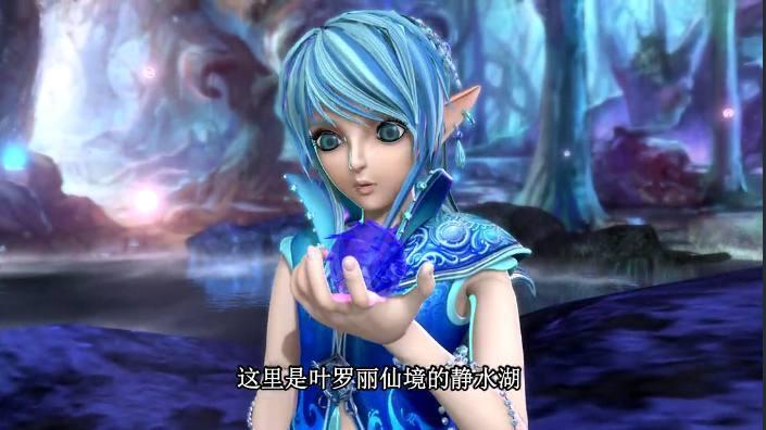 王默与水王子_《精灵梦叶罗丽》她才是守护人类世界的最强力量,只是被你忽略了