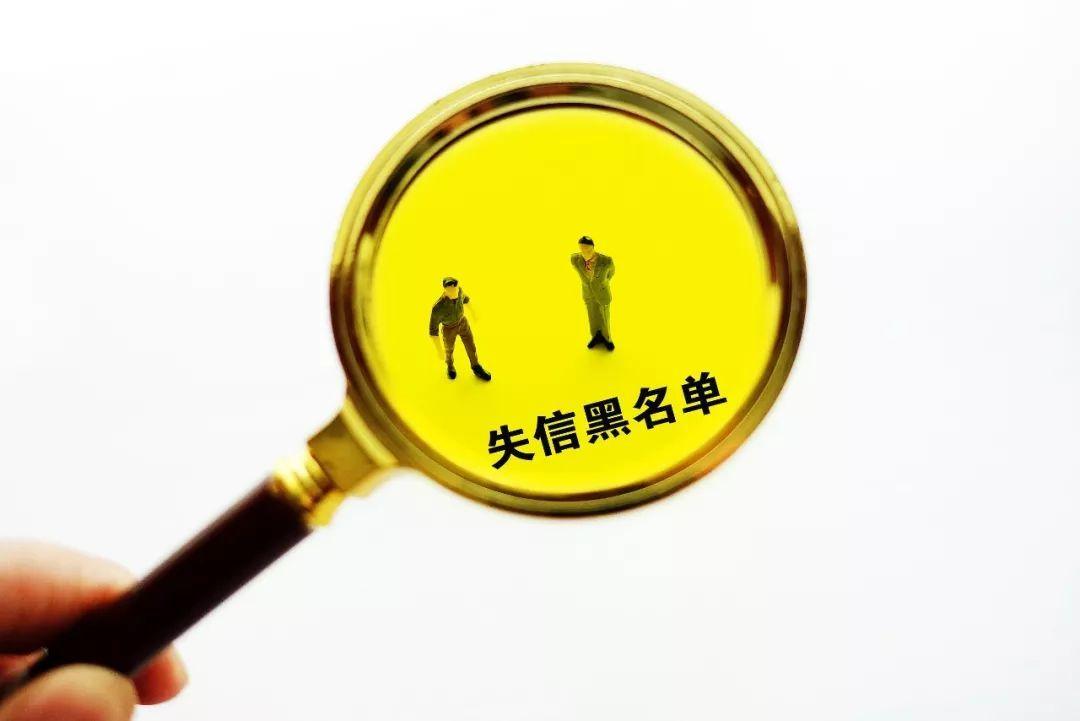 这169人因失信被限乘火车、飞机  乐视创始人贾跃亭在列