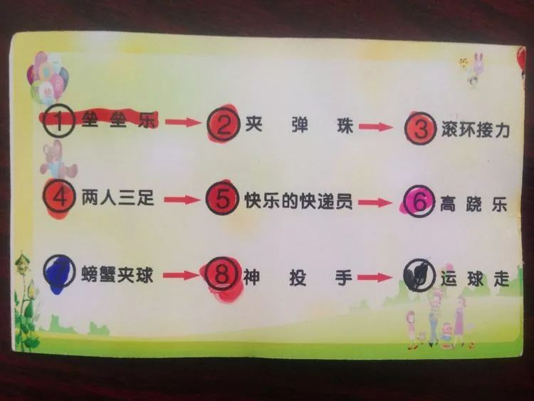 【快乐六一】中国梦.幼儿梦