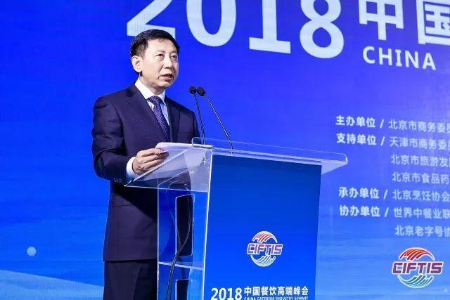 中国餐饮高端峰会首次亮相京交会