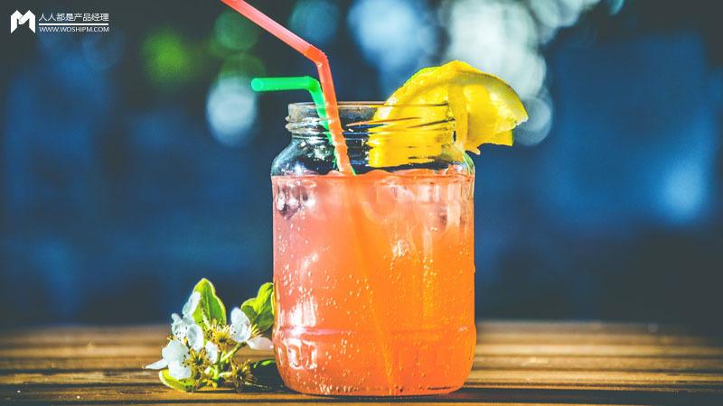 增长放缓饮料品牌该如何赢得未来市场发展的机遇?