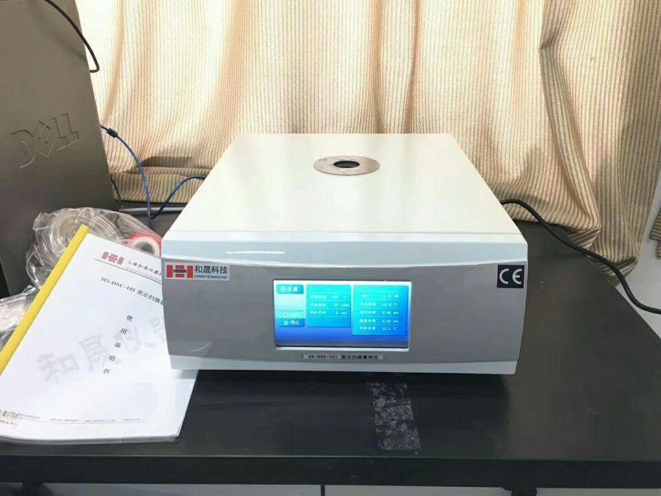 氧化诱导期测试仪