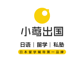南京日本留学:我们为什么选择去日本留学?