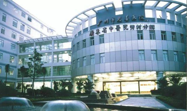 招贤纳士 2018年广东省中医院第六批招聘,期待