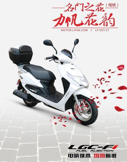 新车速递:7980元时尚花韵,力帆新款国四标准时尚踏板初体验