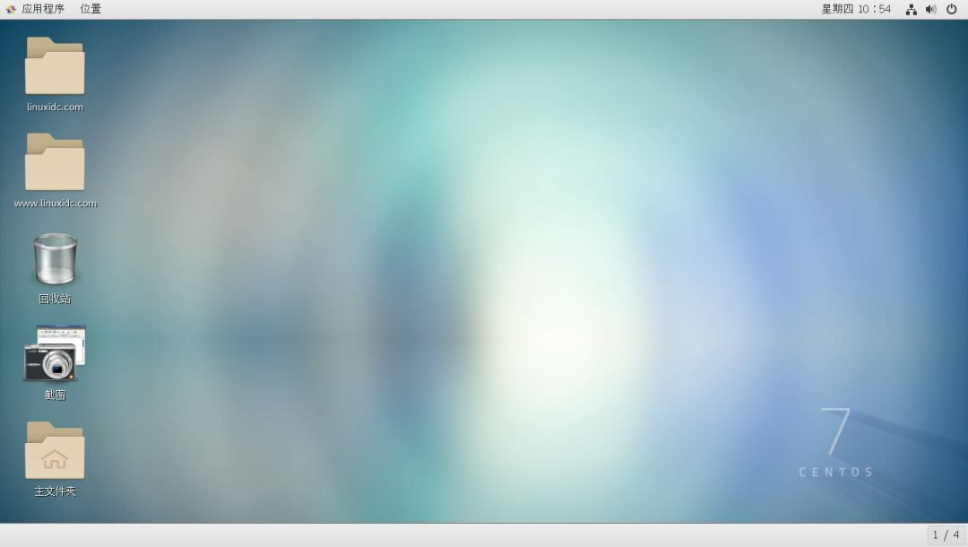 CentOS Linux 7接收重要内核安全更新,修复了6个缺陷