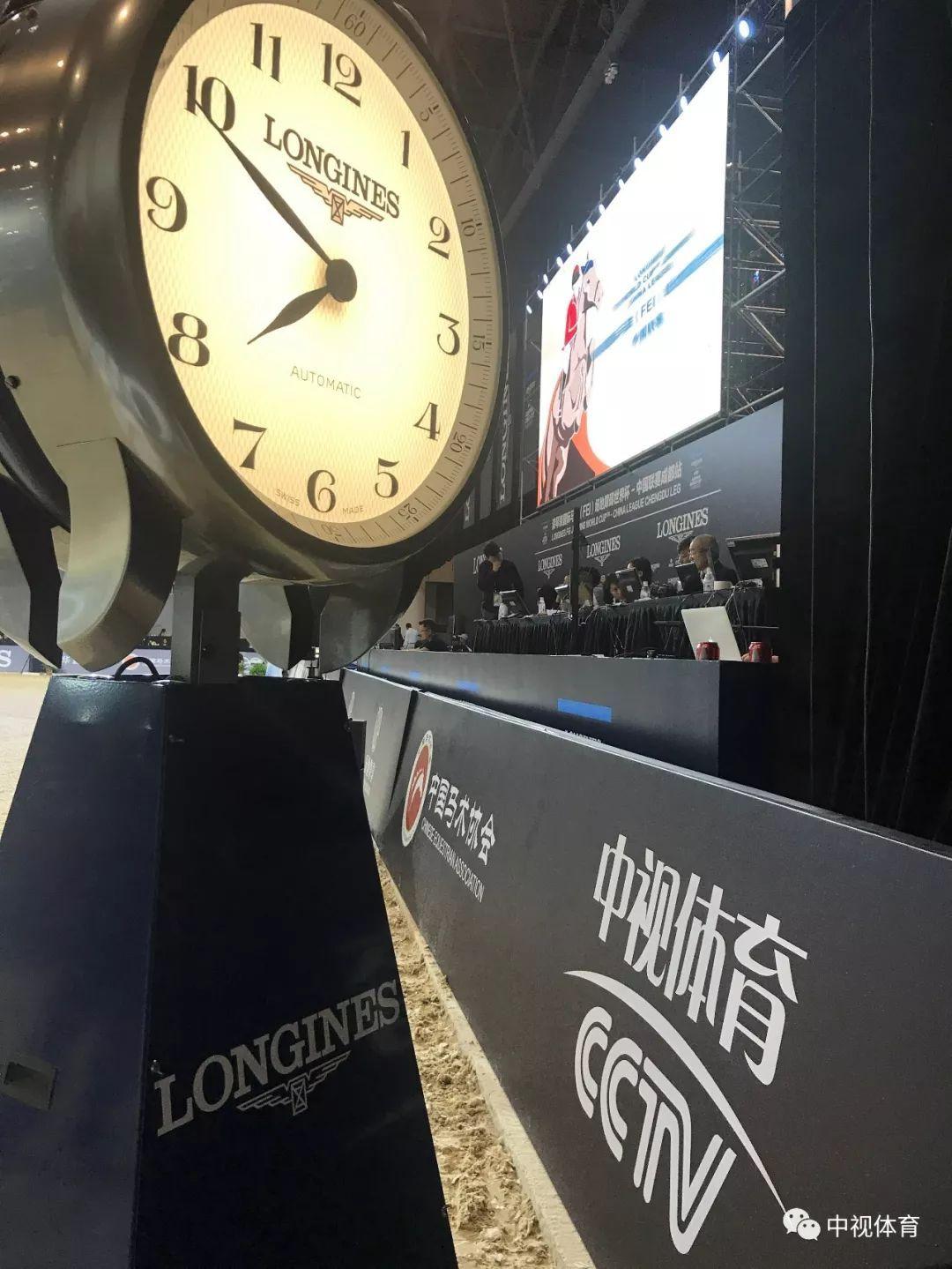 【聚焦】国际马联(FEI)场地障碍世界杯-成都站圆满落幕